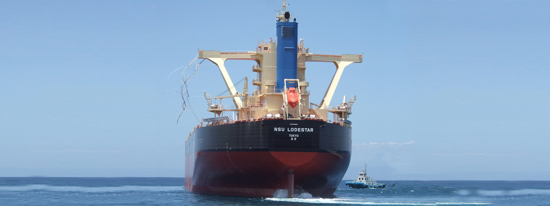 NSユナイテッド海運株式会社